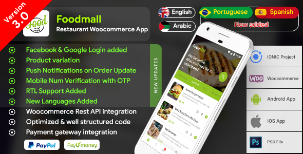 Food Ordering Android App + iOS App | Woocommerce Backend | IONIC 3 Full Application | Foodmall