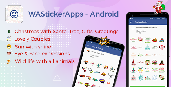WhatsApp Sticker Packs for WAStickerApps - Android Source Code