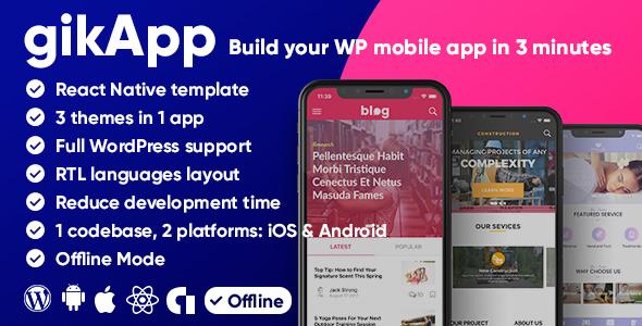gikApp - React Native Mobile App