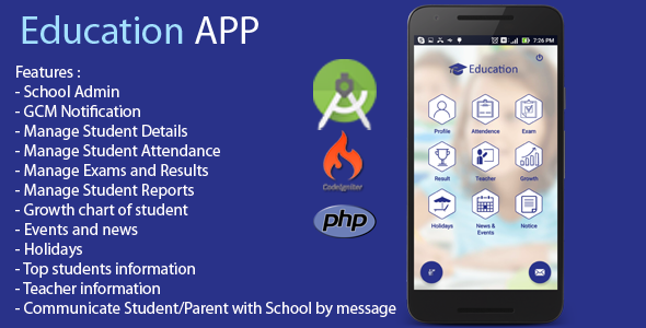 Education App