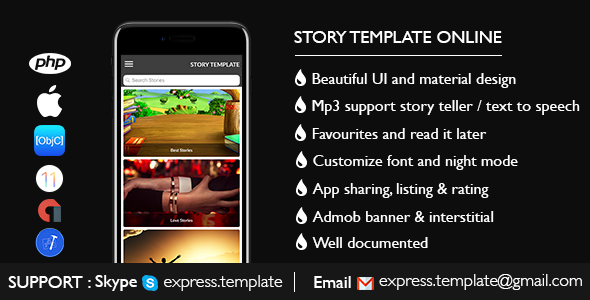 Online Story Template App
