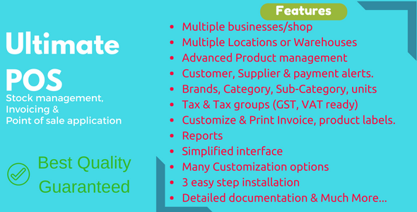 Ultimate POS - Advanced Stock Management, Point of Sale & Invoicing application