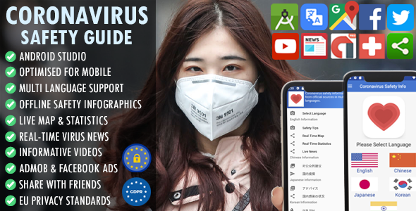 CoronaVirus (COVID-19) Safety Guide -  Multi Language + Real-time Map & Stats + Live News + AdMob