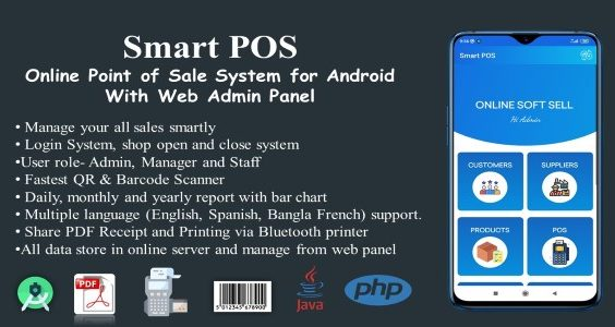 Smart POS-Online Point of Sale System for Android with Web Admin Panel